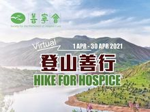 SPHC's Hike for Hospice Month - on April