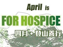 Medicom - Angus Yip is fundraising for SPHC's Hike for Hospice Month - on April