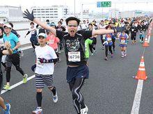 Chris Chu is fundraising for Hong Kong Unison