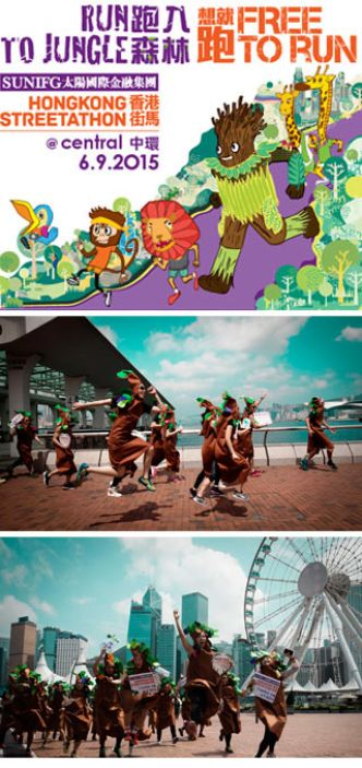 SUNIFG HONG KONG STREETATHON@central 2015