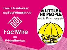 Andy Yip is fundraising for FactWire - an investigative news agency founded by the Hong Kong public