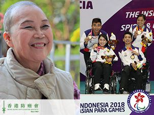 Marathon Charity Programme 2020