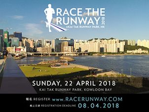 Race the Runway 2018