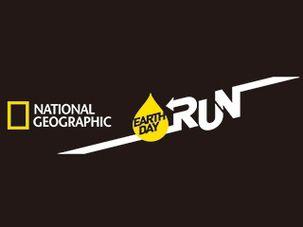 國家地理 Earth Day Run 2017