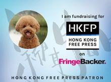 kk is fundraising for Hong Kong Free Press 2016 Funding Drive: Investing in Original Reporting