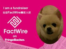 Ling Ho is fundraising for FactWire - an investigative news agency founded by the Hong Kong public