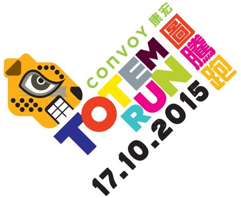 CONVOY TOTEM RUN 2015