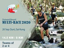MotherDaughterDuo is fundraising for Outward Bound Multi Race 2020