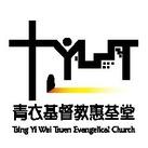TYWTEC-2組