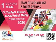 Mother Huggers is fundraising for Outward Bound Adventure Race 2020