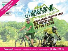 Green Rider 2014