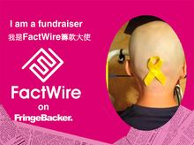 Leo Mak is fundraising for FactWire - an investigative news agency founded by the Hong Kong public