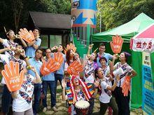 Hong Kong Yakult Co. Ltd is fundraising for Hong Kong Unison
