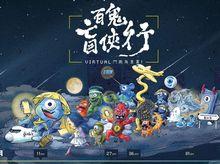 Faye Chau is fundraising for 2020 Orbis Virtual Moonwalkers