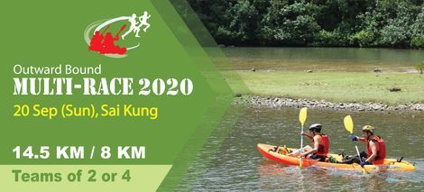 Outward Bound Multi Race 2020