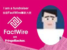 Christopher Chan is fundraising for FactWire - an investigative news agency founded by the Hong Kong public