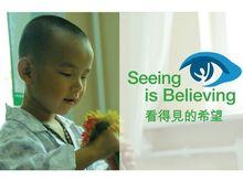 """""""Seeing is Believing"""" - Orbis"""