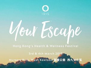 IRIS: Your Escape, Hong Kong's Health & Wellness Festival
