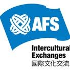AFS Intercultural Exchanges