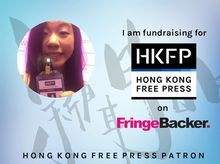 Karen Cheung is fundraising for Hong Kong Free Press 2016 Funding Drive: Investing in Original Reporting