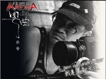 """翁志文 is fundraising for Brief CantOpera Songs: ARENA """"FEVER"""" CD fundraising"""