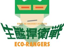 LB Rangers! is fundraising for Eco-Rangers 2016