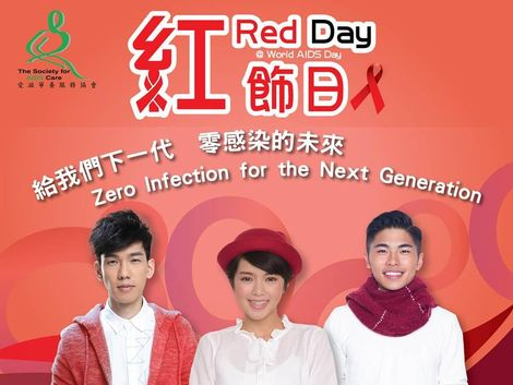 """The Society for AIDS Care """"RED Day"""" Commemorates World AIDS Day"""