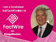 Raymond Lai  is fundraising for FactWire - an investigative news agency founded by the Hong Kong public