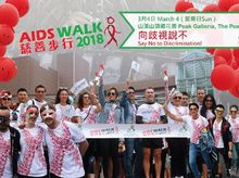 Christopher Jackson is fundraising for AIDS Walk 2018