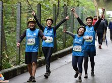Team Geris is fundraising for Outward Bound Multi Race 2019