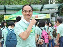 黃紹基 Kent Wong 正為「協青慈善行2017」籌款