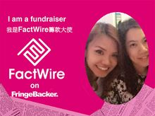 Anson Chow is fundraising for FactWire - an investigative news agency founded by the Hong Kong public