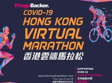FringeBacker COVID-19 Hong Kong Virtual Marathon
