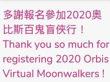 Alan Chiu is fundraising for 2020 Orbis Virtual Moonwalkers