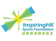 2019 Spartan Everbright Corporate Championship - InspiringHK Sports Foundation