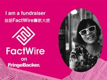 Lai Sim Fong is fundraising for FactWire - an investigative news agency founded by the Hong Kong public