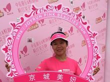 rose is fundraising for The Hong Kong Anti-Cancer Society