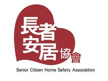 Senior Citizen Home Safety Association