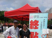 鄭永生 is fundraising for Light and Love Home Charity Walk 2020(Special Edition)