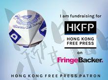 Chun Fei Lung 正為「Hong Kong Free Press 2016年籌款計畫:開拓原創報道的未來」籌款