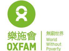 2019 Spartan Everbright Corporate Championship - Oxfam
