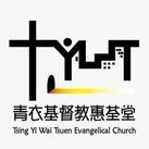 TYWTEC-1組