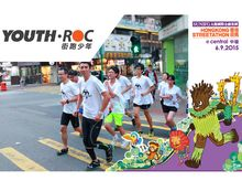 "Donations to ""Youth ROC"" upon registration"