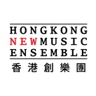 HONG KONG NEW MUSIC ENSEMBLE