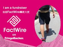Ng Chau Ming is fundraising for FactWire - an investigative news agency founded by the Hong Kong public