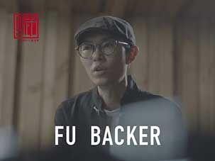 FU BACKER