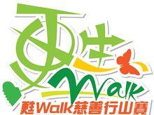 法院義工隊 is fundraising for SRACP Charity Walk & Run 2016