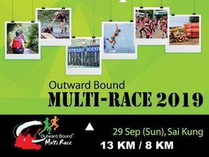 Outward Bound Multi Race 2019