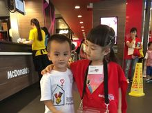 俞丽  is fundraising for RMHC Power of Kids