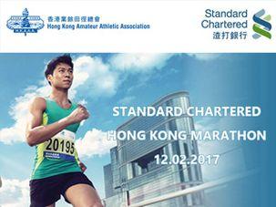 Marathon Charity Programme 2017